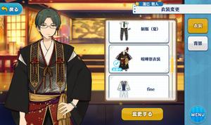 Keito Hasumi Quarrel Festival Outfit