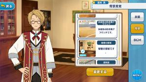 Makoto Yuuki Sage Apprentice Outfit