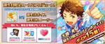 Mitsuru Tenma Birthday 2019 Twitter Banner