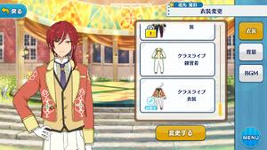 Natsume Sakasaki Class Live Outfit