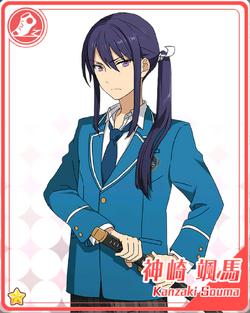 Souma Kanzaki (Card)