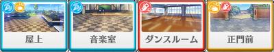 Switch Lesson Sora Harukawa locations
