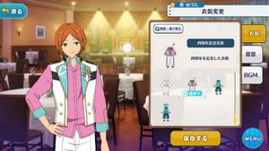 Yuta Aoi 4th Anniversary Outfit