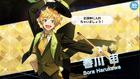 (Energetic Magician) Sora Harukawa Scout CG