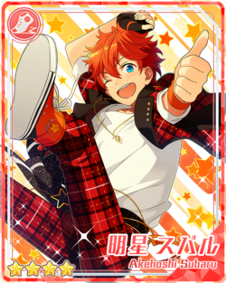 (Youth Capriccio) Subaru Akehoshi Bloomed