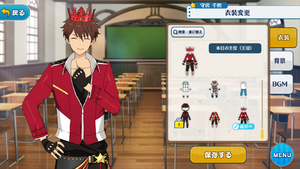 Chiaki Morisawa Today's Protagonist (Crown) Outfit