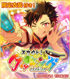 Cooking Banner2