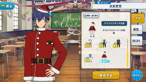 Jun Sazanami 2018 Christmas Santa Outfit
