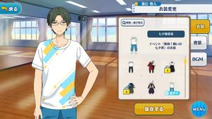 Keito Hasumi Tanabata Practice Outfit