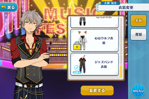 Koga Oogami Jazz Band Outfit