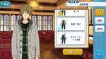 Midori Takamine Casual (Winter) 2 Outfit