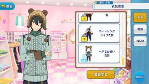 Mika Kagehira Matching with Bear Outfit