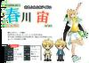 Sora Harukawa description