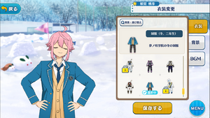 Tori Himemiya Student Uniform (Winter, Second Year) Outfit