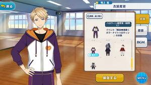 Arashi Narukami Halloween Practice Outfit 2