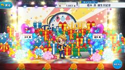 Makoto Yuuki Birthday 2017 1k Stage