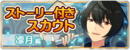 Ritsu's Introduction