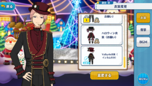 Shu Itsuki Valkyrie Uniform (Included) Outfit