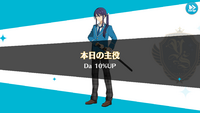 Souma Kanzaki Birthday Dance 10% Up