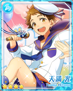 (Super Star) Mitsuru Tenma Bloomed