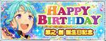 Hajime Shino Birthday 2017 Banner