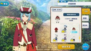 Hajime Shino Postal Delivery Outfit
