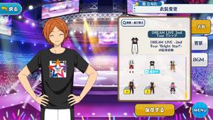 Hinata Aoi DREAM LIVE Tour Outfit