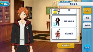 Hinata Aoi Setsubun Practice Outfit