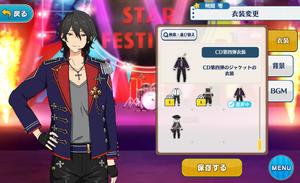 Rei Sakuma 4th CD Outfit