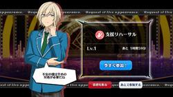 Saga*Clashing Reverse Live Normal3