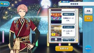 Shu Itsuki Tanabata Outfit