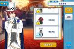 Tsukasa Suou Phantom Thief Outfit