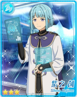 (Assistant Commander) Hajime Shino