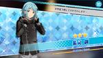 (Completely Bad) Hajime Shino Scout CG