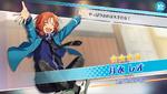 (Extremely Delusional) Leo Tsukinaga Scout CG