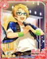 (Standstill) Makoto Yuuki Bloomed