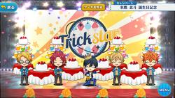 Hokuto Hidaka Birthday 2018 1k Stage