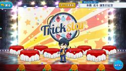 Hokuto Hidaka Birthday 2018 Stage