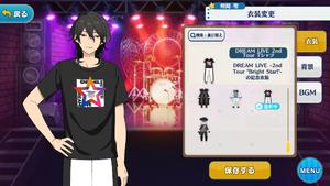Rei Sakuma DREAM LIVE Tour Outfit