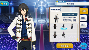 Rei Sakuma Starfes Outfit