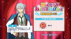 Wataru Hibiki Birthday
