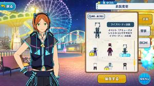 Yuta Aoi Live Party Outfit