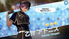 (Demon's Strength) Adonis Otogari Scout CG