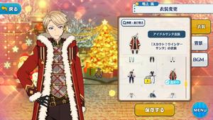 Arashi Narukami Idol Santa Outfit
