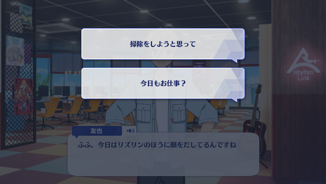 Daily Course Saturday Ra*bits Second Part 1