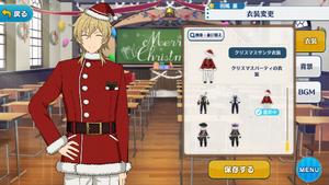 Kaoru Hakaze 2018 Christmas Santa Outfit