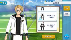 Makoto Yuuki Rockin' Star Practice Outfit