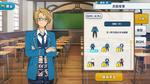Makoto Yuuki Student Uniform Outfit