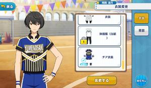 Ritsu Sakuma Cheer Outfit