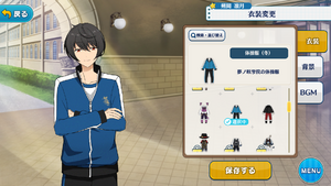 Ritsu Sakuma PE Uniform (Winter) Outfit